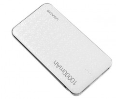 USAMS USAMS US-CD21 Power Bank 10000mAh White (EU Blister)