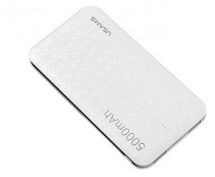 USAMS USAMS US-CD20 Power Bank 5000mAh White (EU Blister)